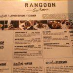 ミャンマー情報ブログ『ミャンマー365』の富田さんに高級ミャンマー料理店『Rangoon Tea House』に連れて行って頂きました!