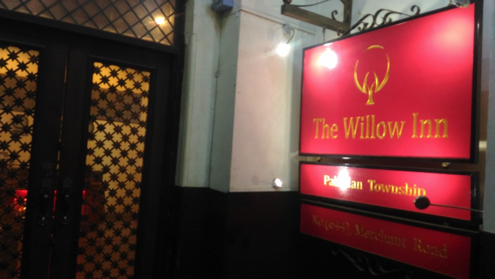 The Willow Inn 看板