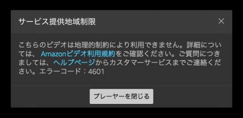 Screen Shot 2016-06-25 at 19.25.44