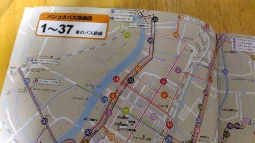 バンコク バス路線図