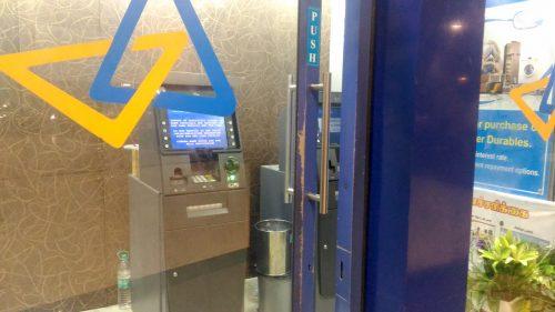 チェンナイ空港ATM