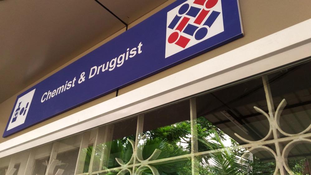 インドの薬局