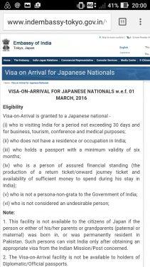 日本人のインドアライバルビザについての説明(英語)