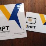 [ミャンマー:SIM]旅行者用ツーリストSIMも出たミャンマー、データプランも2GBで500円以下とお手頃です(2016年5月)