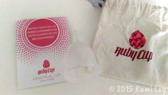月経カップ・Ruby Cup