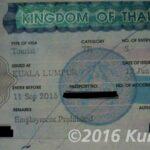 タイのビザなし陸路入国が厳格化。ついでに私の今年の入国履歴を振り返りました