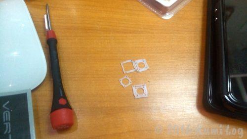 壊れたキーボードの部品