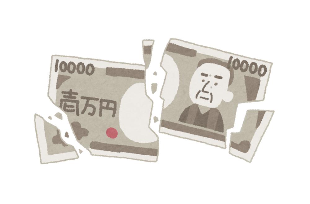 約1万円分のビットコイン(Bitcoin)がインターネットの藻屑と消える|ビットコイン(Bitcoin)初心者 海外取引記 (2)(2017.01.14追記)