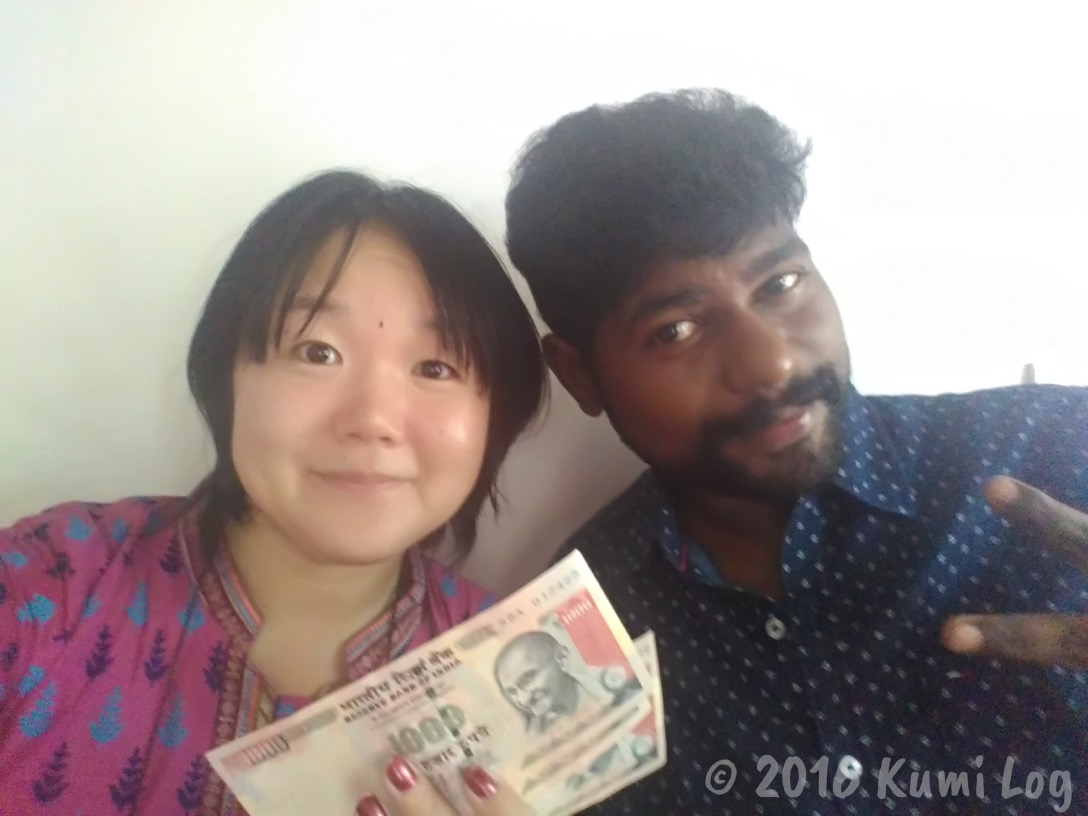 インドでビットコイン(Bitcoin)を売ってインドルピーをゲット|ビットコイン(Bitcoin)初心者 海外取引記 (1)