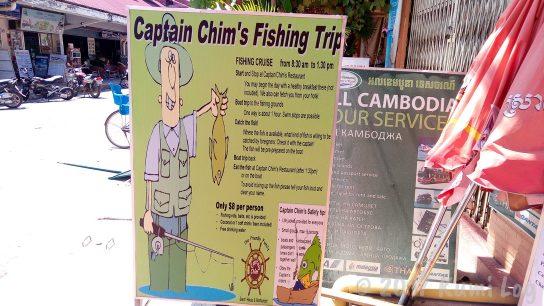 カンポット・魚釣りツアー