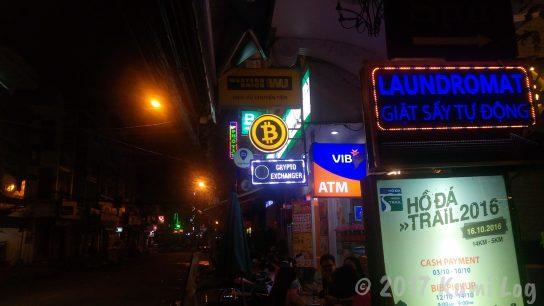 Bitcoinのマーク、ベトナム・ブイビエンにて