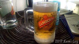 0.5ドルの昼ビール