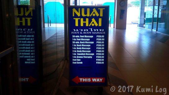 マッサージ店・Nuat Thai