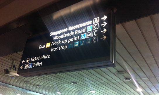 シンガポール・クランジ駅の案内板