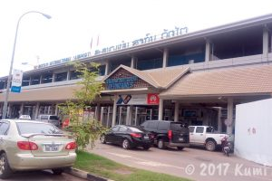 ビエンチャン・Wattay空港