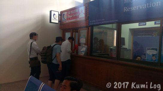 kuLao Telecom カウンター
