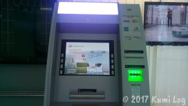 トビリシ空港ATM