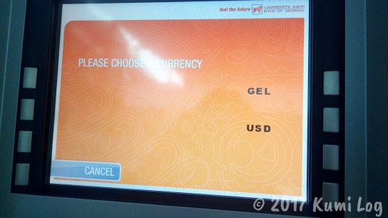 トビリシ空港ATM・ラリとドルが選べます