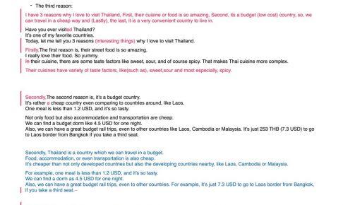 サウスピークスピーキングレッスン・Why I love to visit Thailand