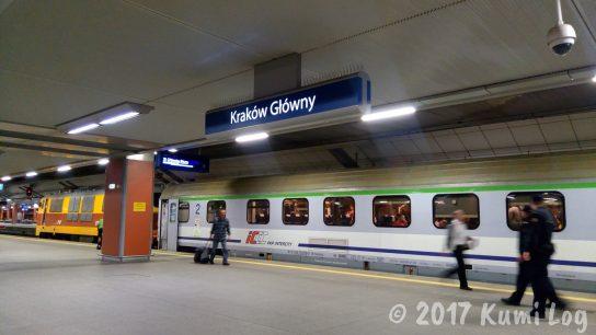 Krakow駅
