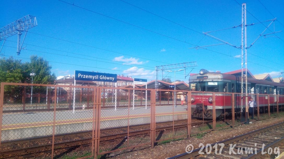 ポーランド・Przemyslの鉄道