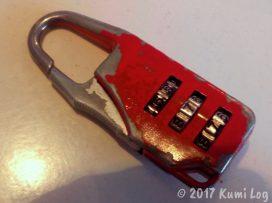 ダイソーで買った錠