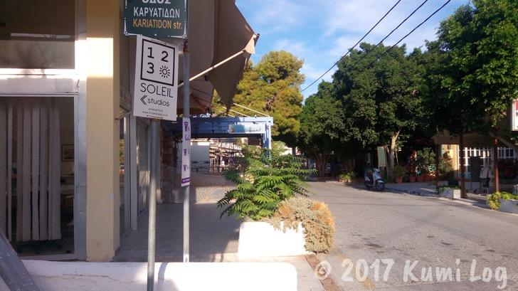 123 Soleil Studiosへの道