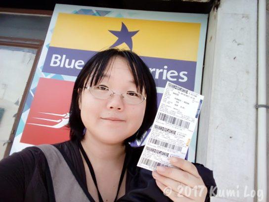 ピレウス港でチケットを買う