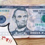 カンボジアの偽札