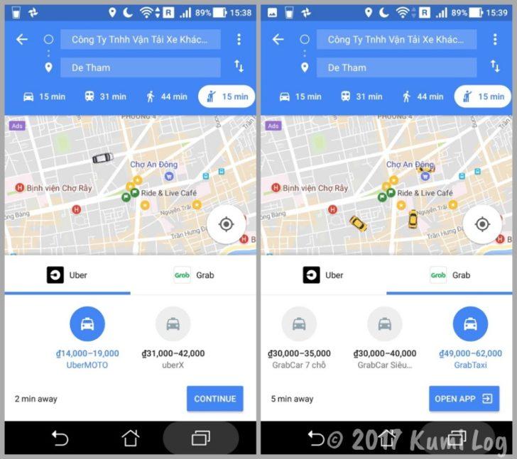 バスの降車場からデタムまでの配車アプリの料金