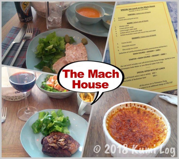 The Mach House セットランチ