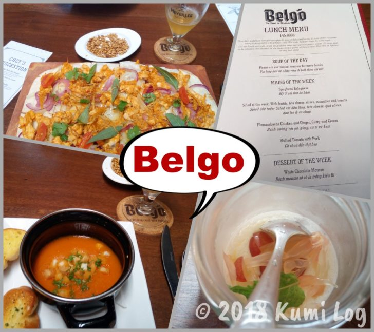 Belgo セットランチ
