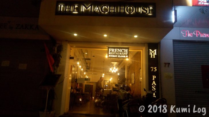 ホーチミン Mach House