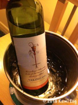 Sunrise Nha Trang サービスのワイン