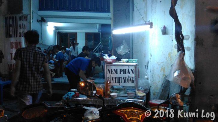 屋台のNem Nuong