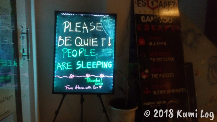 iHome 夜お静かにのサイン