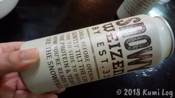 タイのクラフトビール、Snowy Weizen