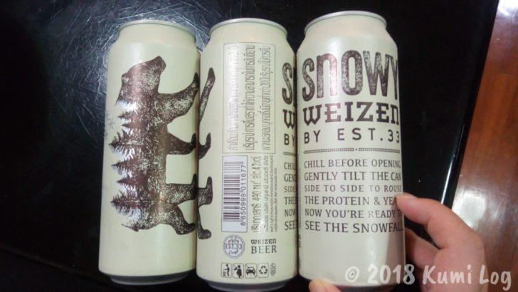Snowy Weizen パッケージ