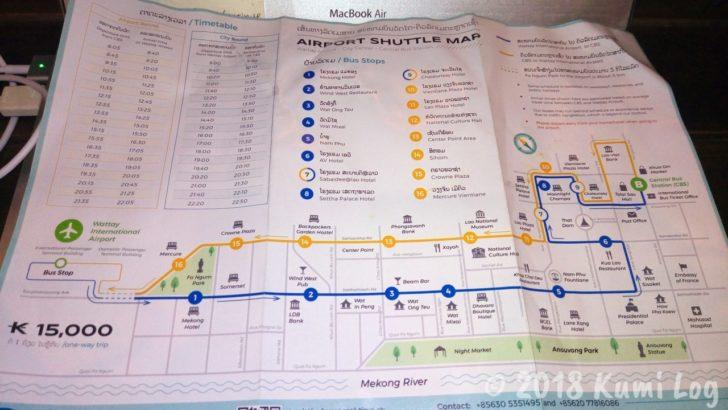 ビエンチャン空港循環バスマップ