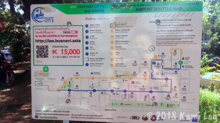 ビエンチャンバス停に掲示されているエアポートシャトルマップ
