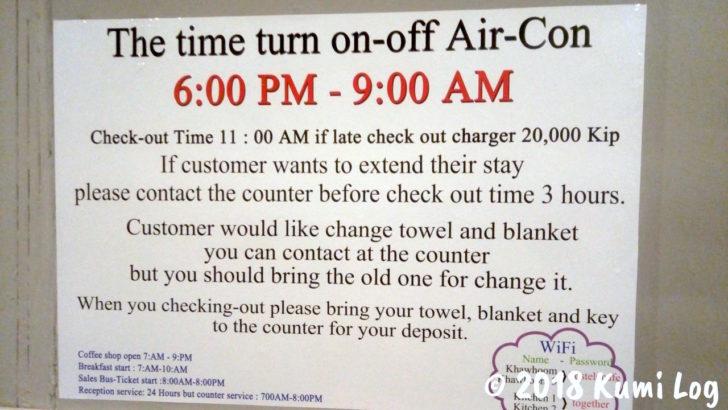 エアコンに関する注意書き