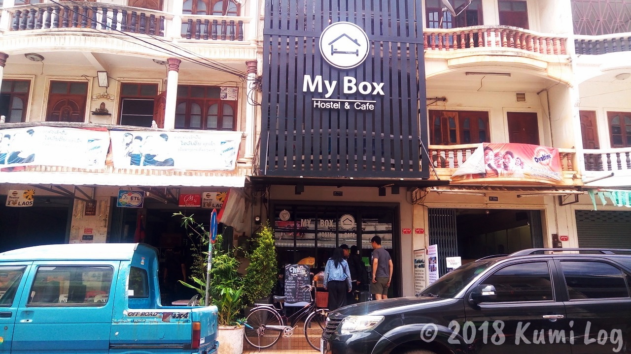 ビエンチャン My Box Hostel and Cafe