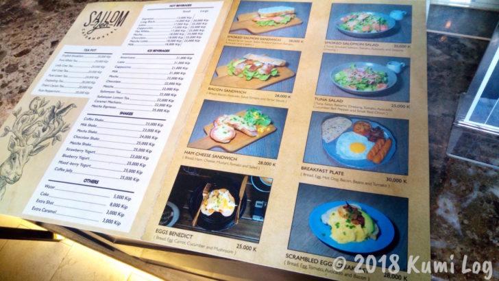 Sailomyen Hostel カフェのメニュー