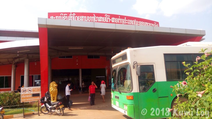ビエンチャン・南バスステーション