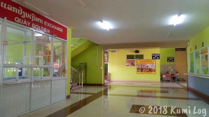 ビエンチャン・南バスステーション 両替とマッサージ