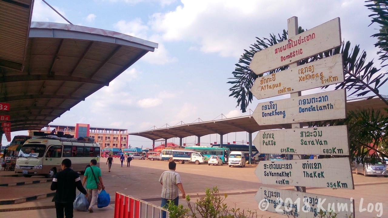 南バスステーション、バスの発着所