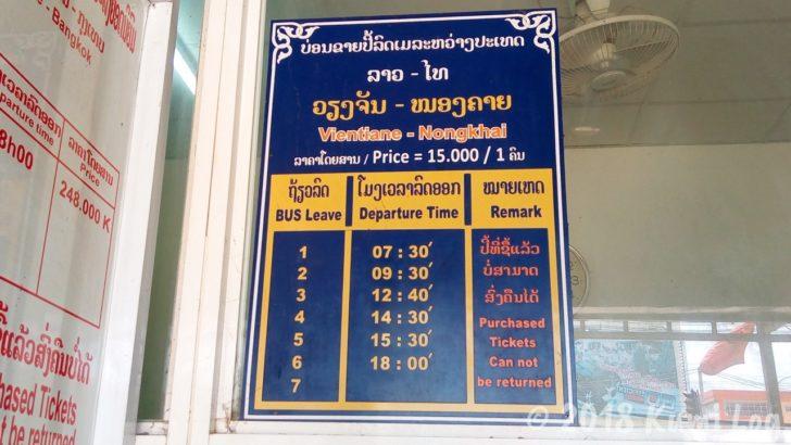 ビエンチャン・国際バス ノーンカーイ行き時刻表