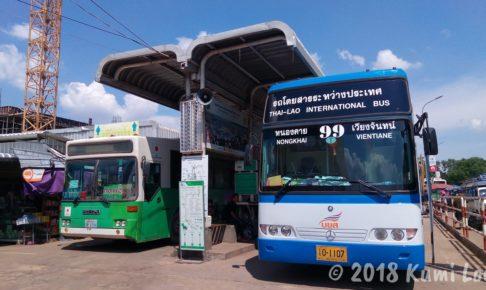 ノーンカーイ行き国際バス