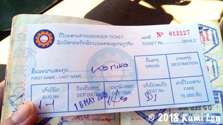 ノーンカーイ行き国際バスのチケット