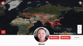 Nomadlist、Kumiのページ